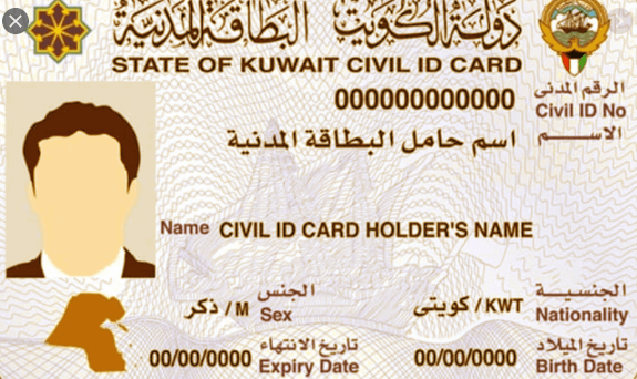 civil id expiry date check in kuwait stepstep